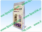 Square Bottom Bag in 1.5 kg Pet Food